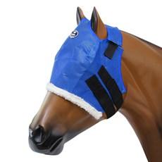 Máscara Anti Mosca Boots Horse Azul 26536