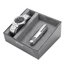 Relógio de Pulso Masculino Seculus Prata com Canivete 23813